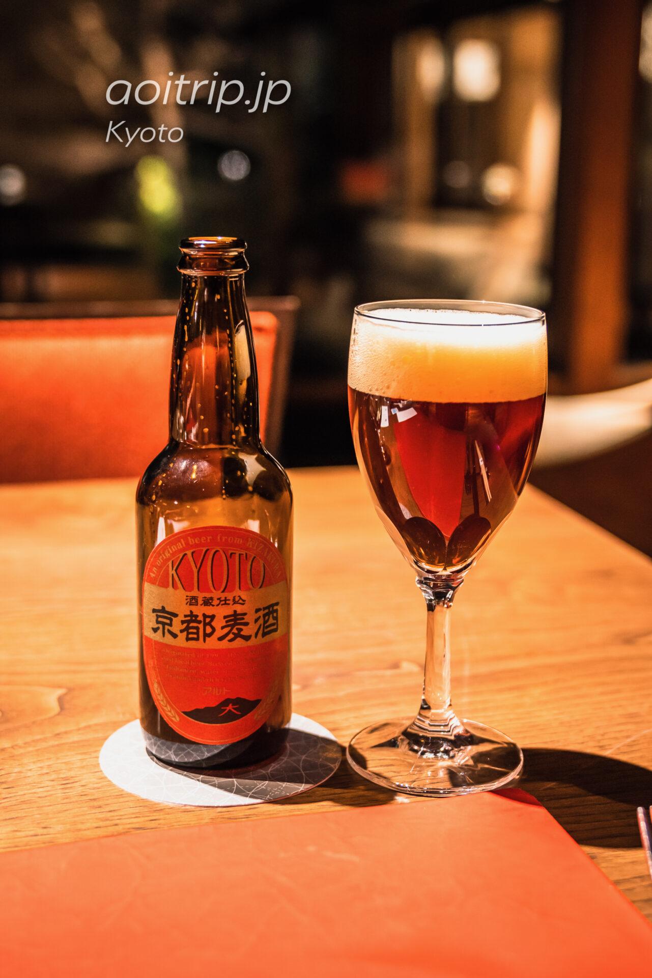 翠嵐 ラグジュアリーコレクションホテル 京都 レストラン京翠嵐 京都麦酒 Kyoto Beer