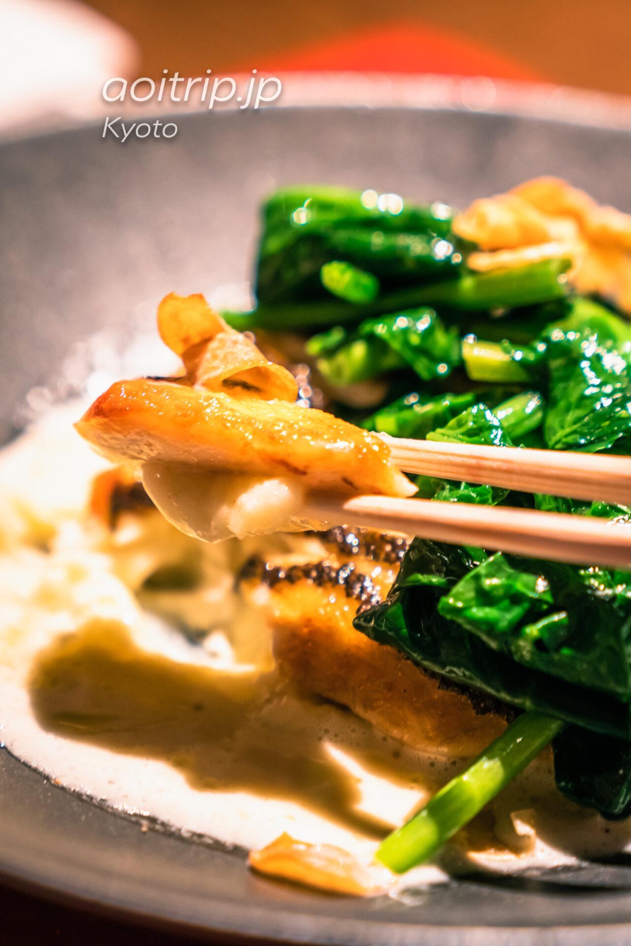 翠嵐 ラグジュアリーコレクションホテル 京都 レストラン京翠嵐 真鯛のポアレ ジャガイモ 法蓮草 シャンパンソース