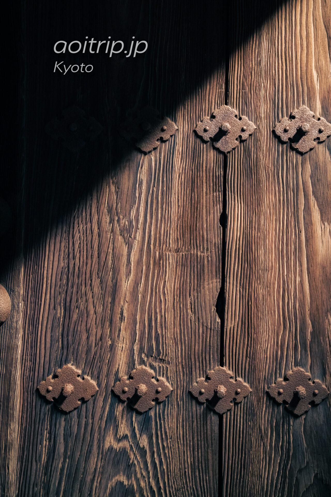 翠嵐 ラグジュアリーコレクションホテル 京都 宿泊記|Suiran, a Luxury Collection Hotel, Kyoto 表玄関