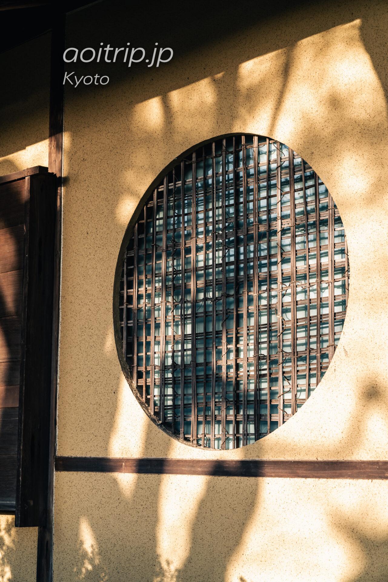 京都嵐山の茶寮八翠