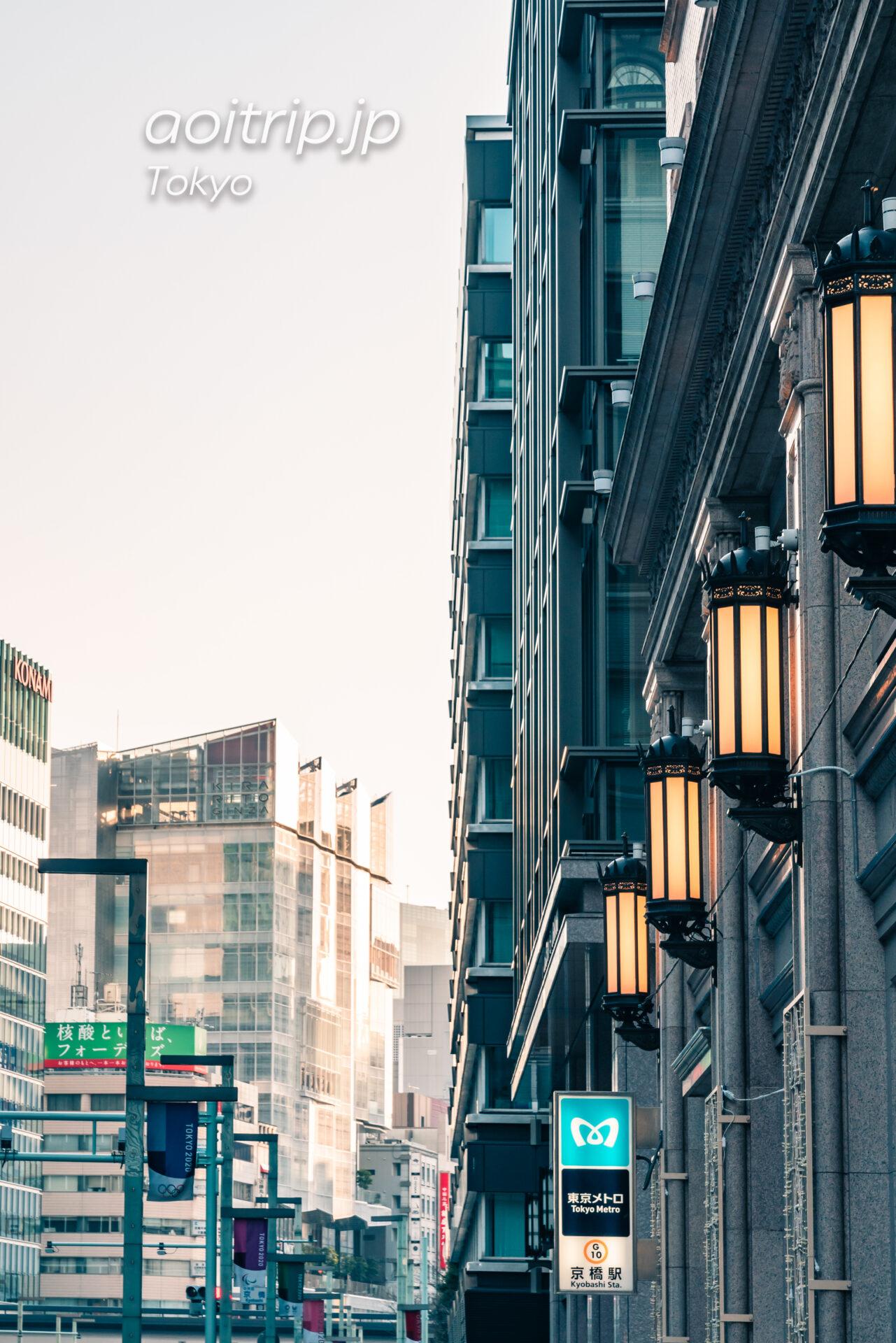 銀座中央通りと京橋駅