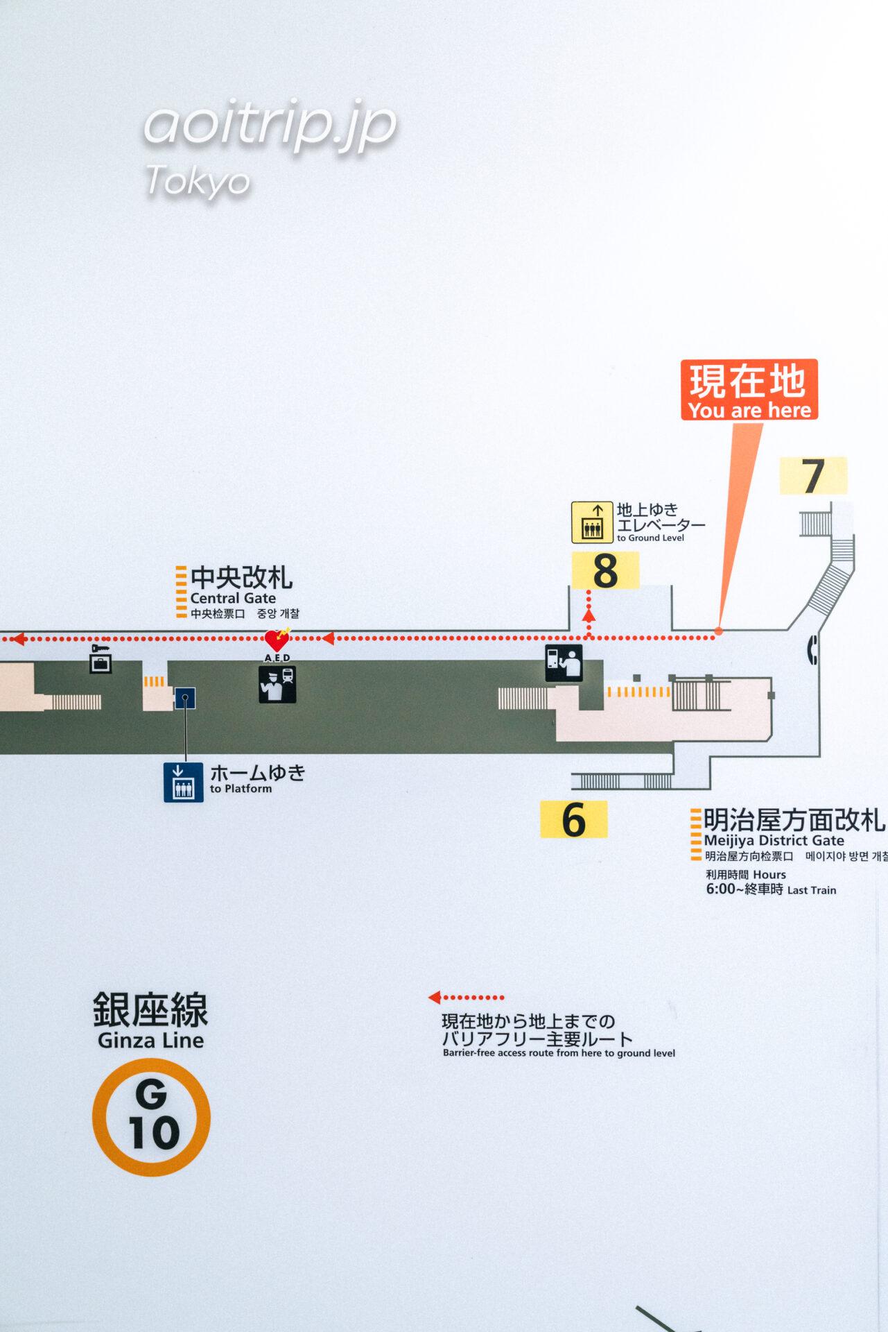 コートヤード バイ マリオット東京ステーションの場所・行き方・アクセス