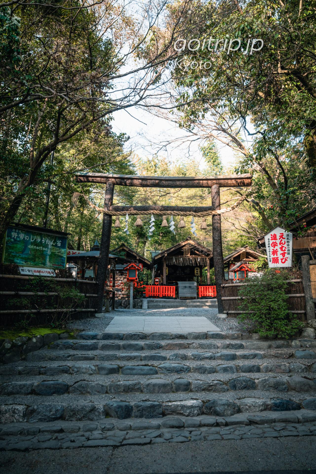 京都嵐山 野宮神社