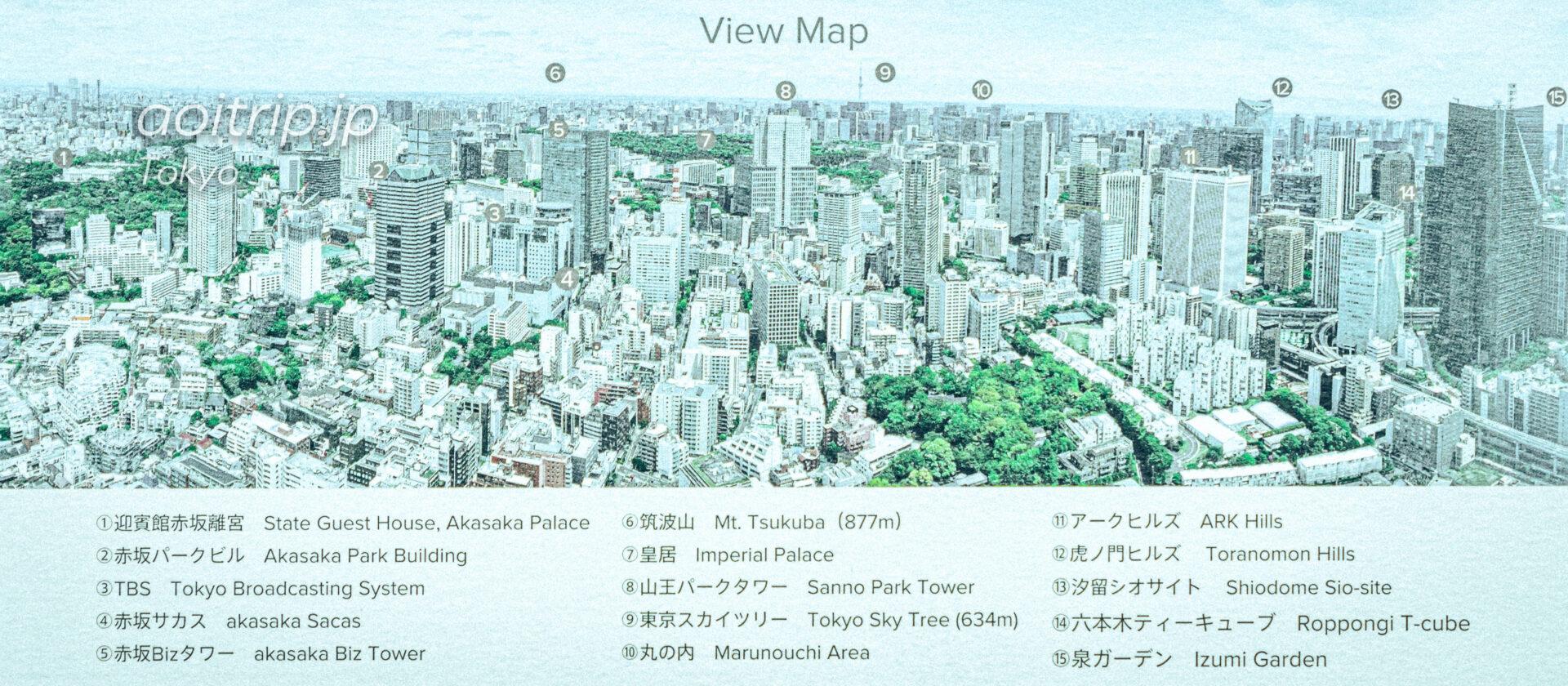 ザ リッツカールトン東京からの眺望 View Map