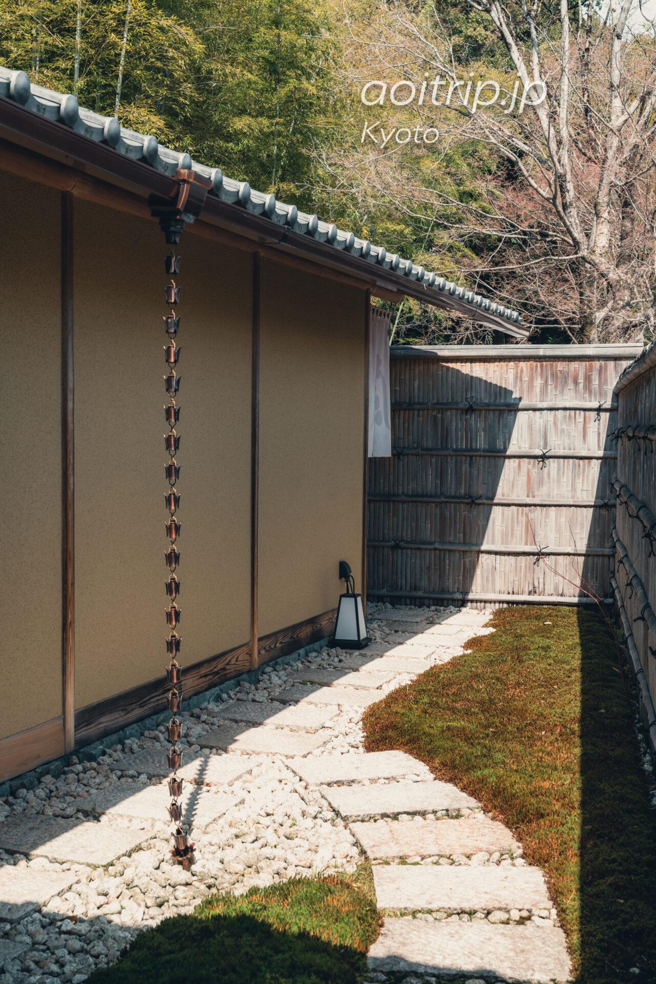 翠嵐ラグジュアリーコレクション京都 嵐山温泉 プライベートスパ