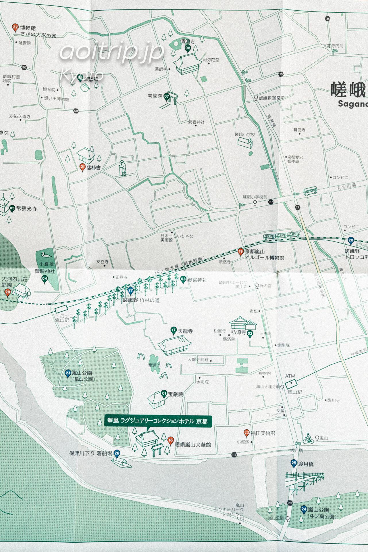 嵐山 竹林の小径の行き方