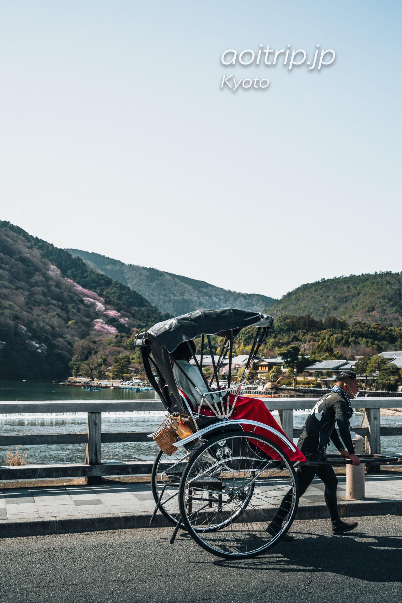 翠嵐 ラグジュアリーコレクションホテル 京都 観光人力車えびす屋 Ebisuya, Arashiyama, Kyoto