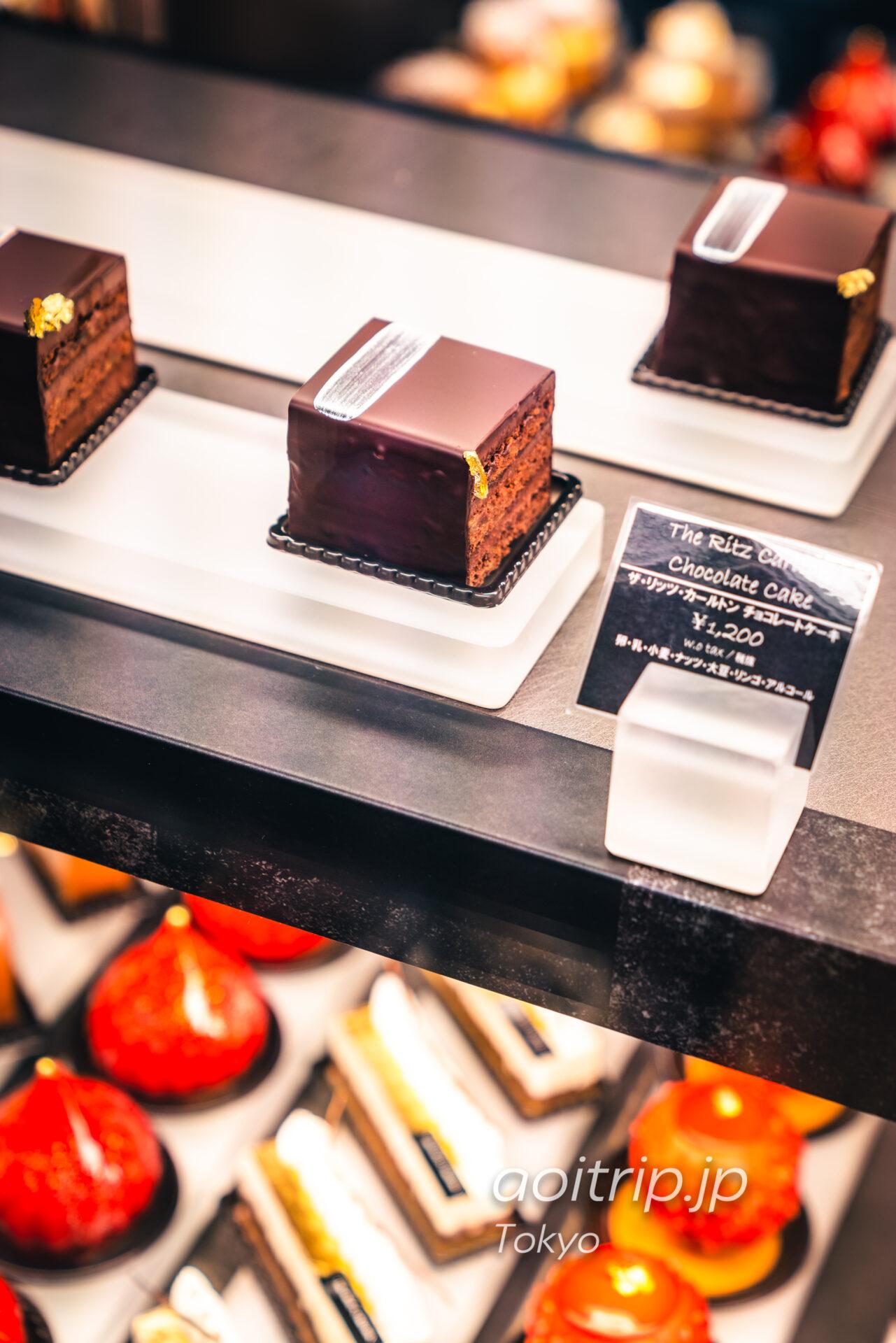 ザ リッツ カールトン カフェ&デリ The Ritz-Carlton Café & Deli ザ リッツ カールトン チョコレートケーキ