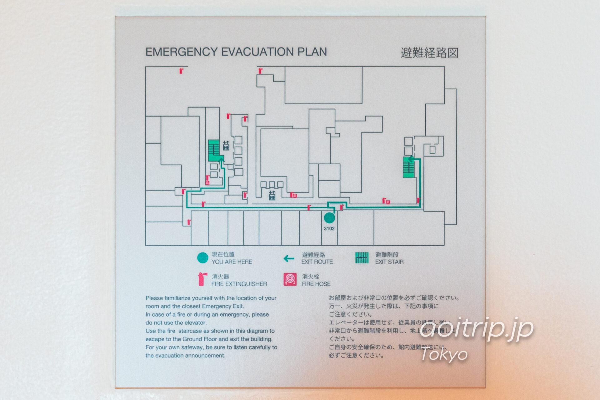 東京エディション虎ノ門の31Fフロアマップ