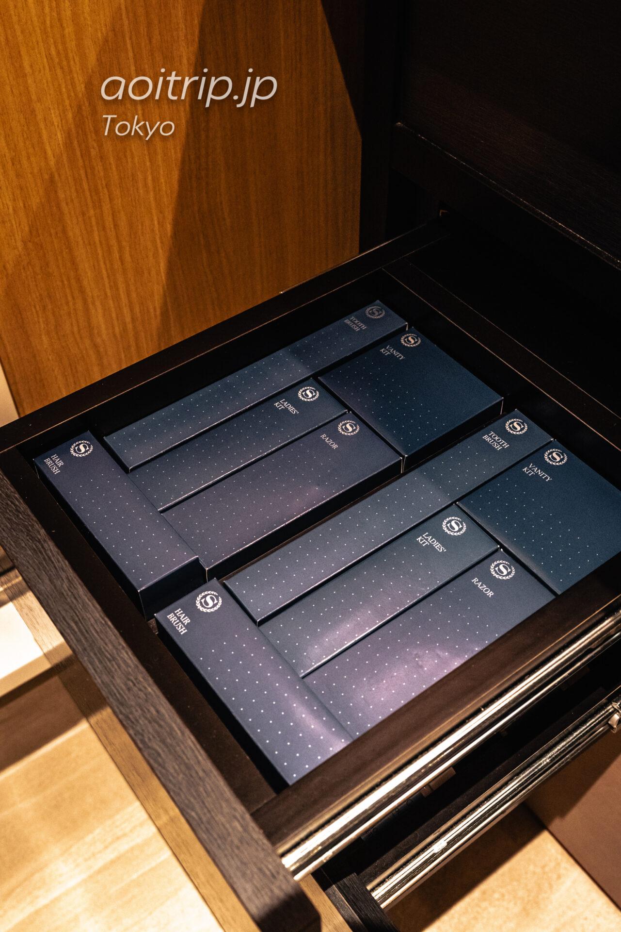 シェラトン都ホテル東京(Sheraton Miyako Hotel Tokyo)アメニティ