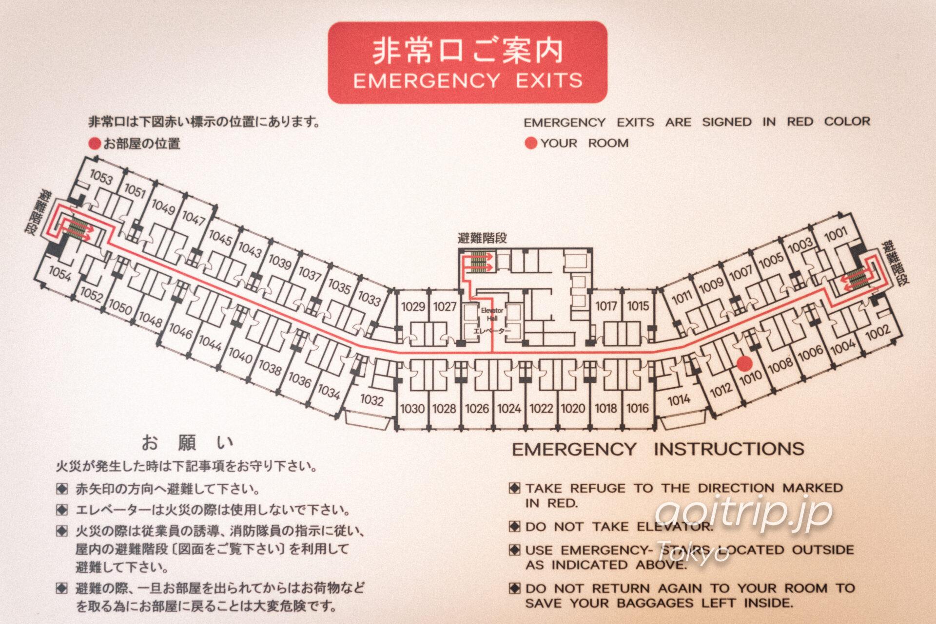 シェラトン都ホテル東京(Sheraton Miyako Hotel Tokyo)のフロアマップ