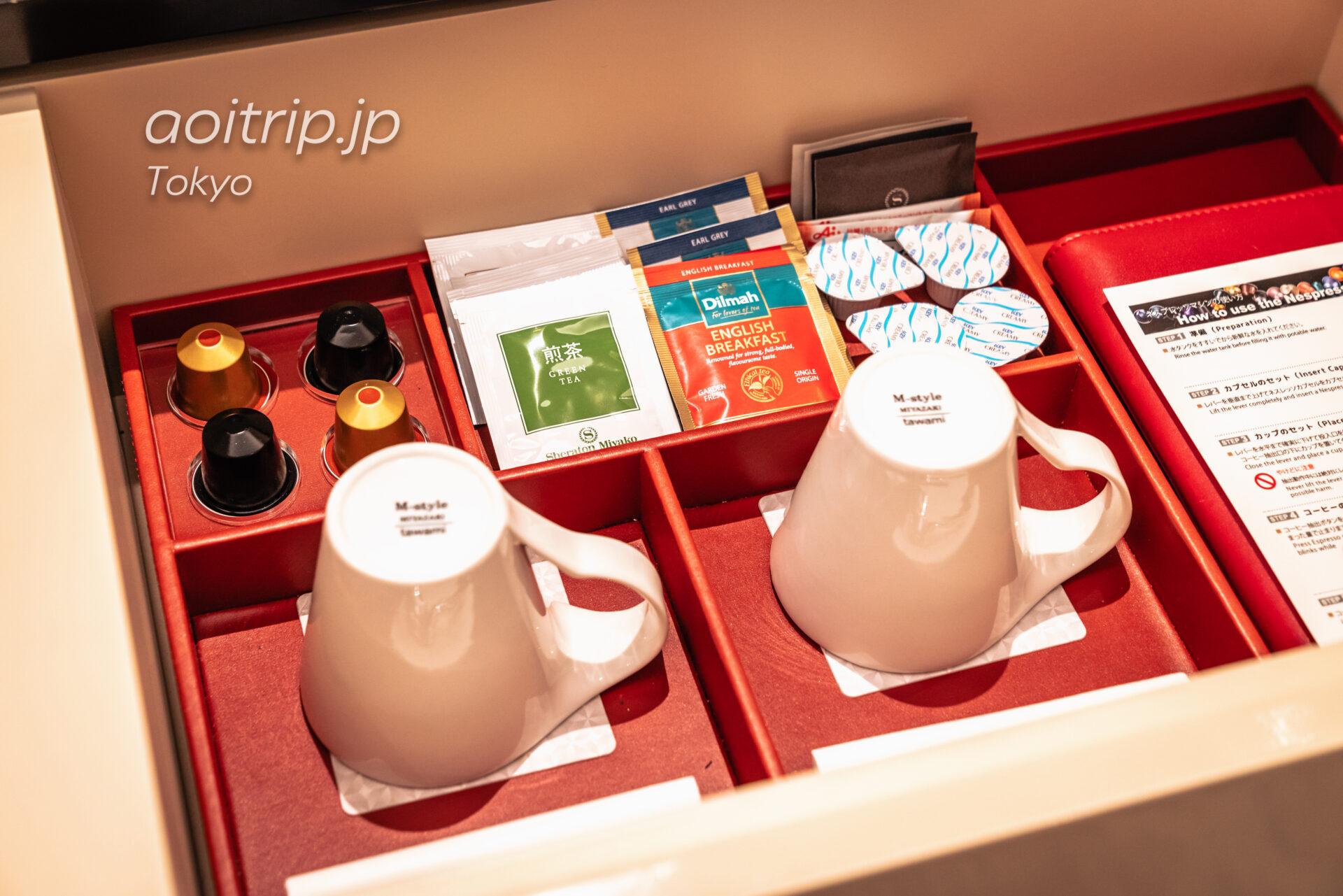 シェラトン都ホテル東京(Sheraton Miyako Hotel Tokyo)無料のお茶