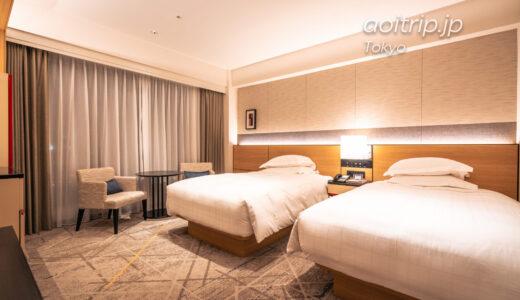 シェラトン都ホテル東京 宿泊記|Sheraton Miyako Hotel Tokyo