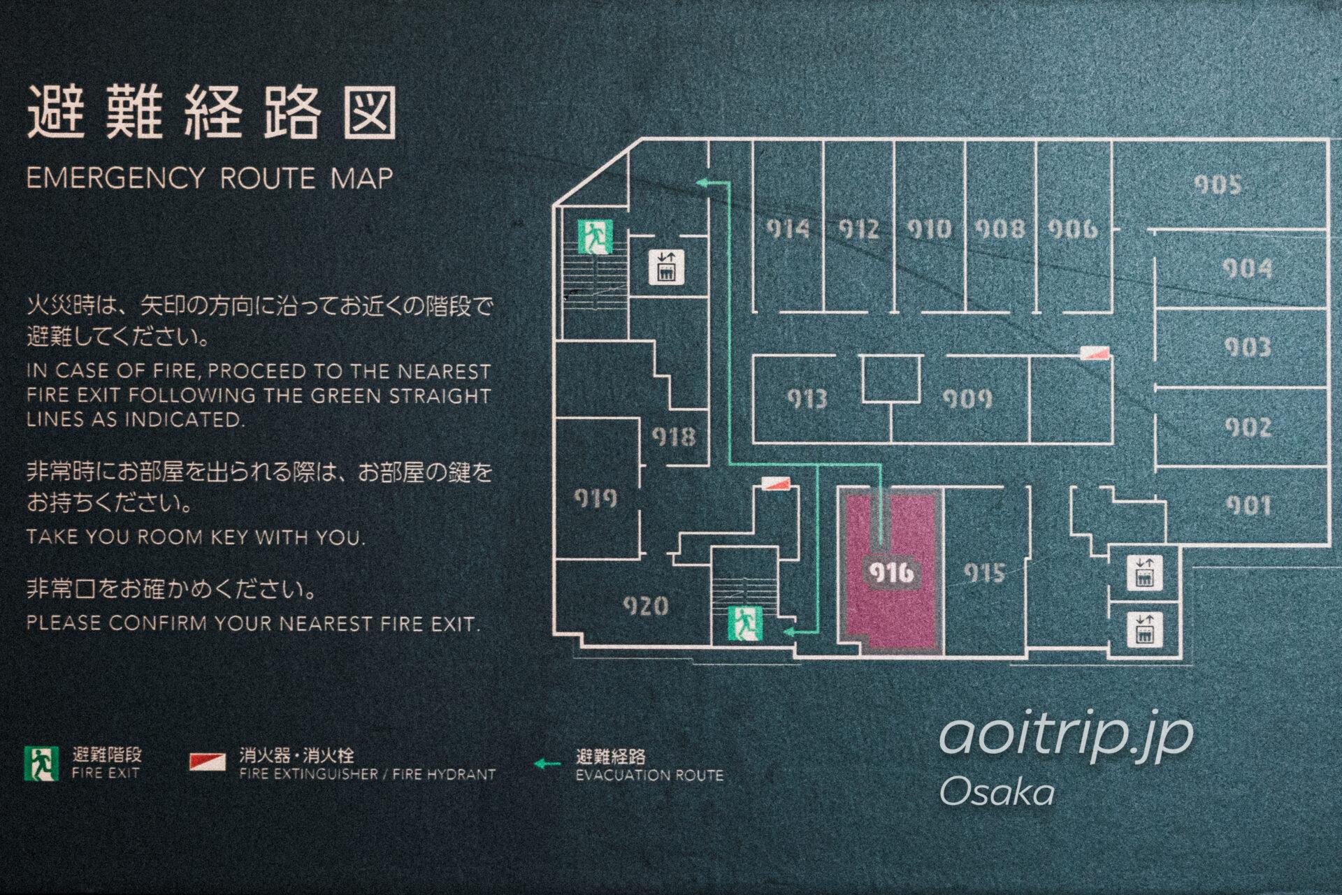 モクシー大阪本町 Moxy Osaka Honmachi フロアマップ