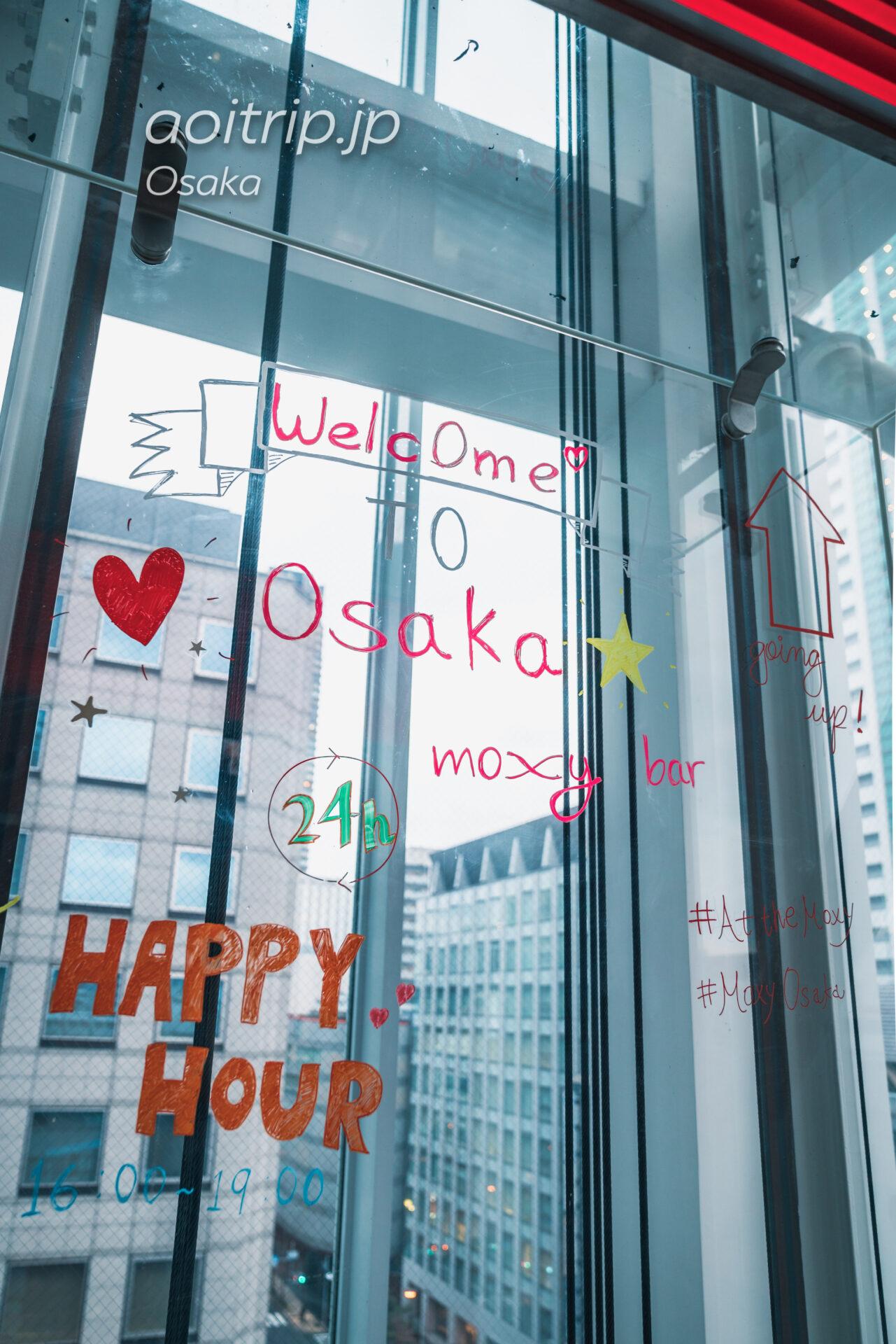モクシー大阪本町 Moxy Osaka Honmachi エレベーター
