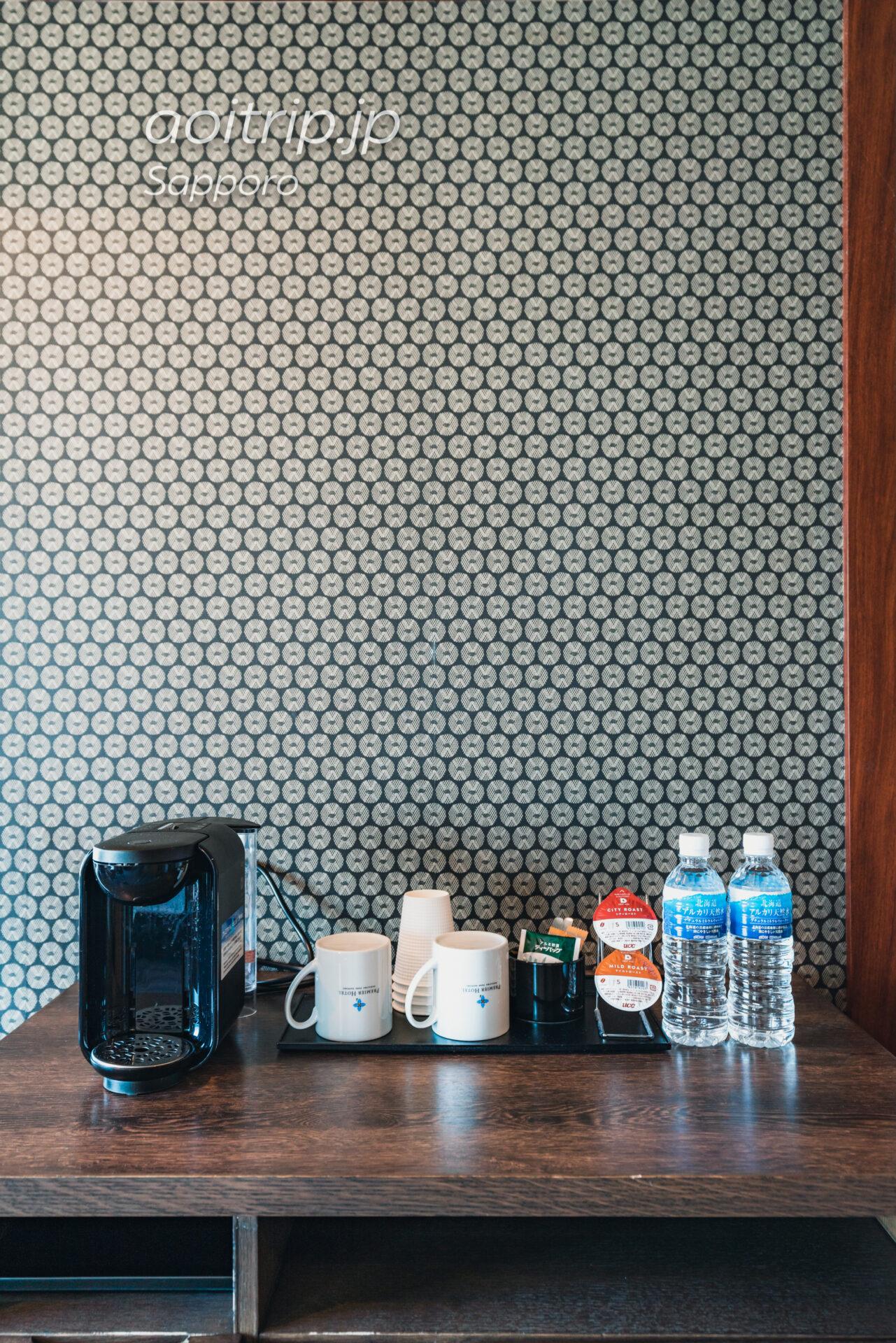 プレミアホテル中島公園 札幌 客室デラックスダブル Deluxe Double Room