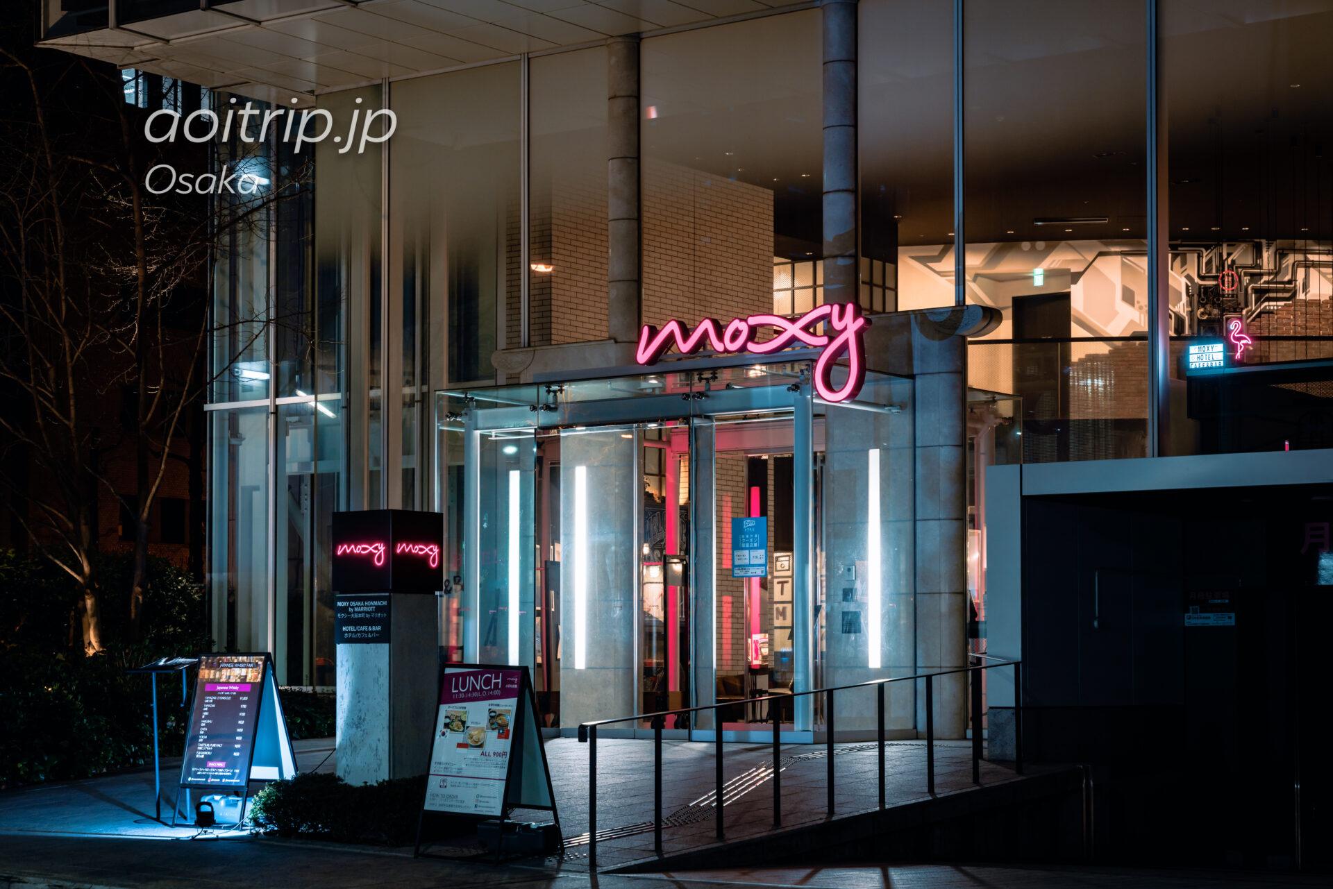 モクシー大阪本町 Moxy Osaka Honmachi ホテルのエントランス