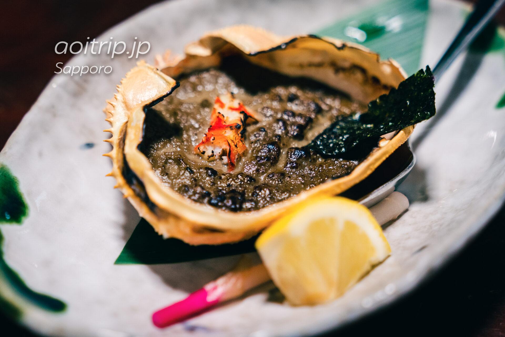 札幌かに本家のカニ味噌甲羅焼き