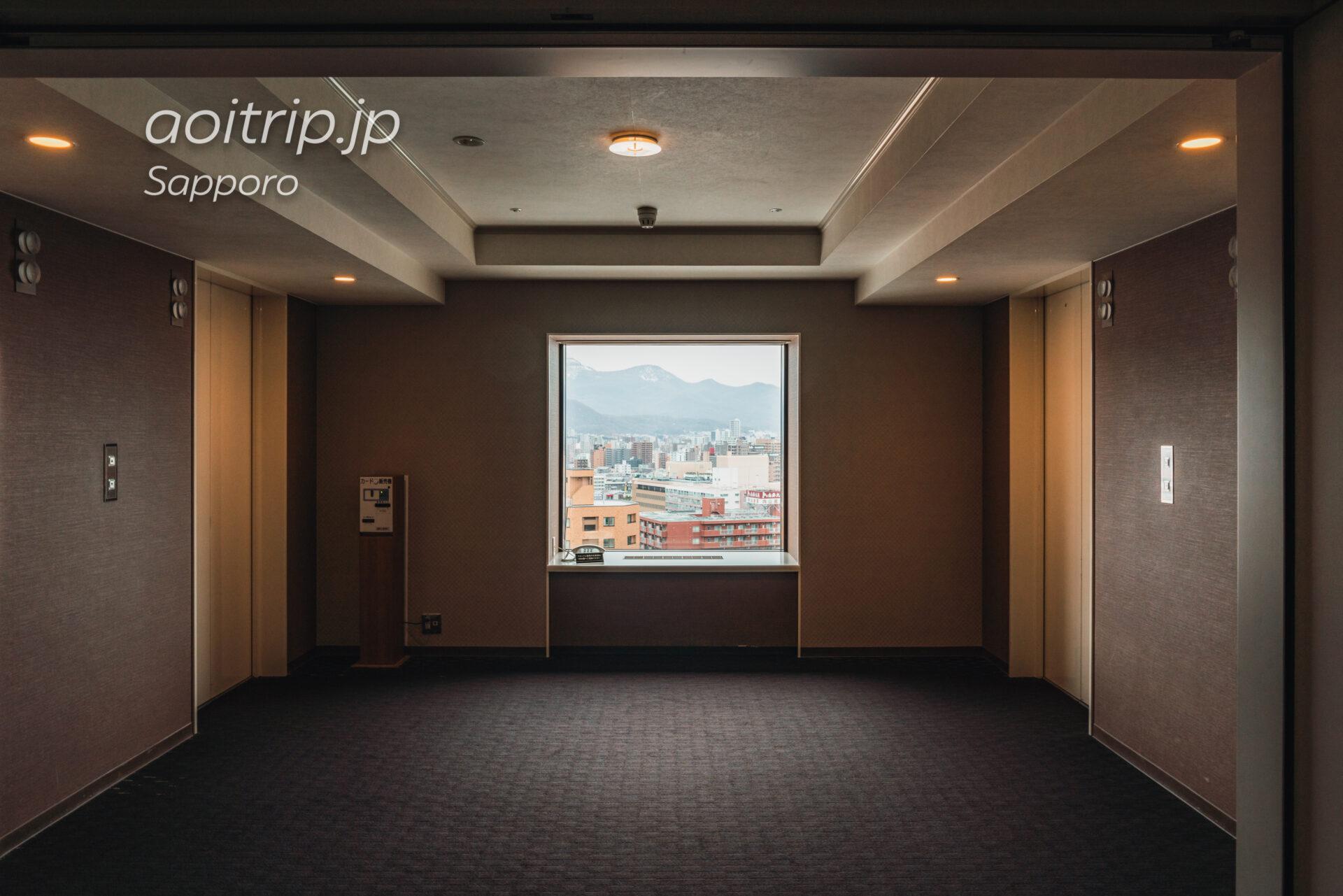 プレミアホテル札幌中島公園 エレベーターホール