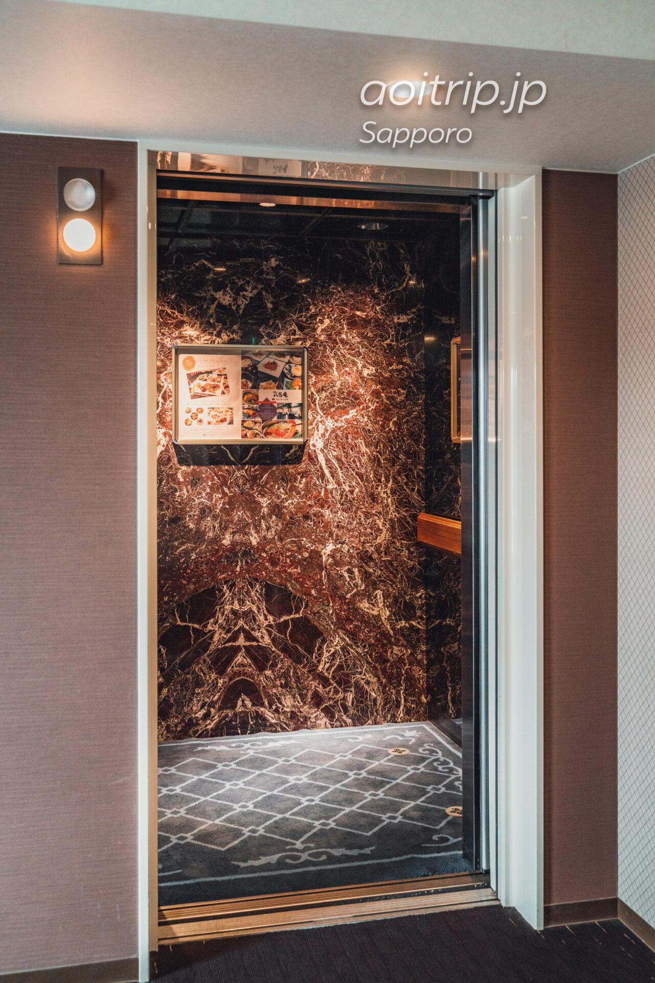 プレミアホテル札幌中島公園 エレベーター