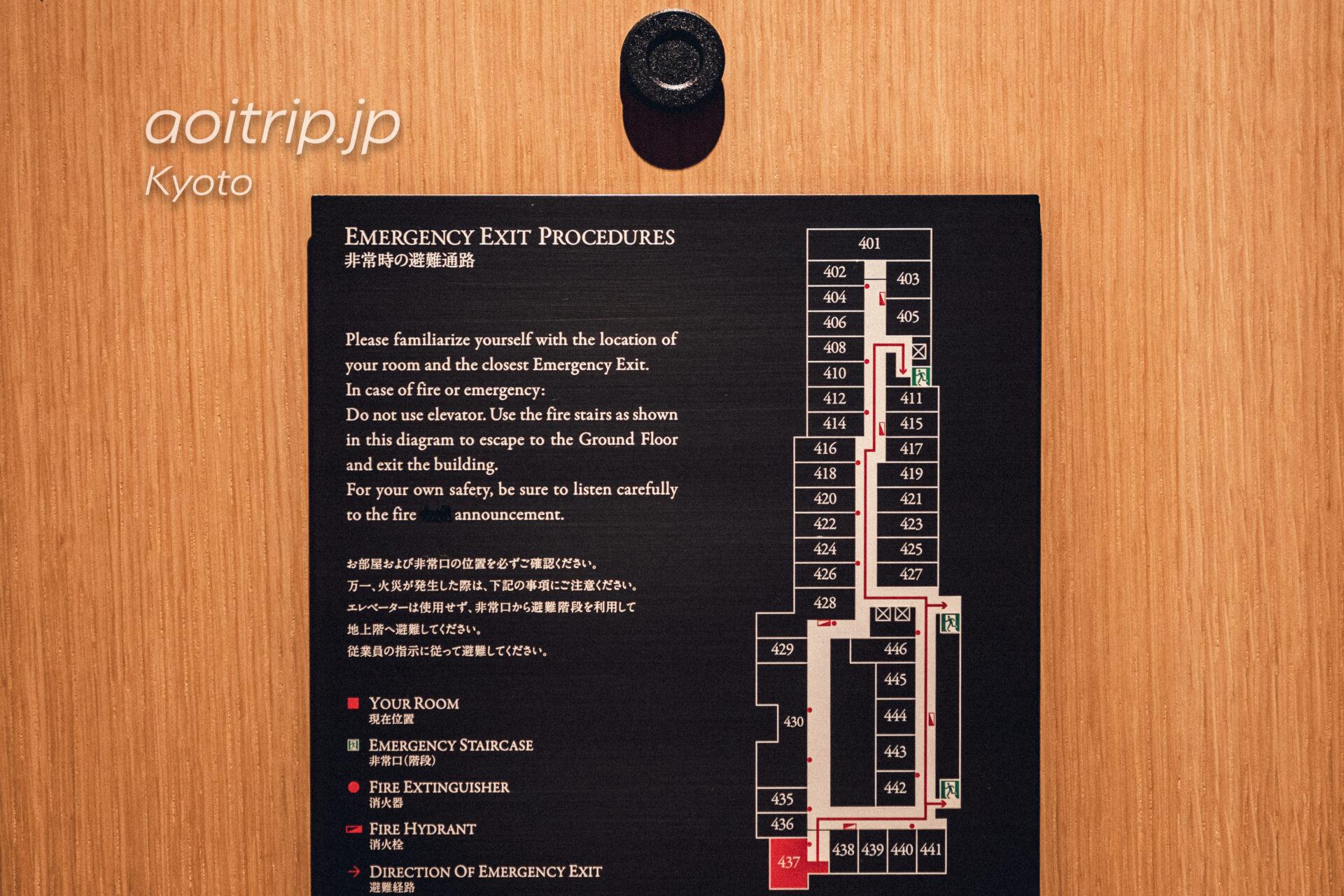 ザ リッツ カールトン京都 The Ritz-Carlton Kyoto 4Fフロアマップ