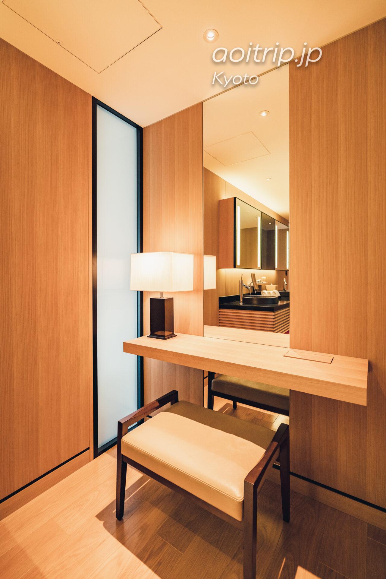ザ リッツ カールトン京都 The Ritz-Carlton Kyoto コーナースイート KITA Courner Suite KITA パウダーコーナー