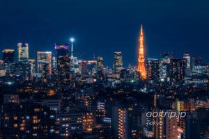ザ ウェスティン ホテル 東京のスイートルーム客室から望む夜景 東京タワーと東京スカイツリー