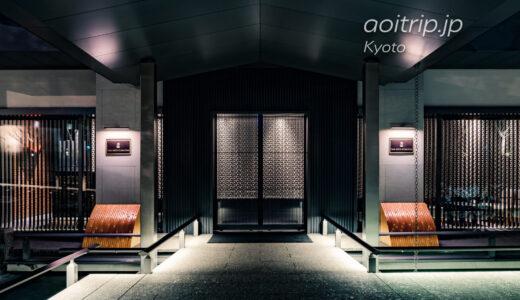 ザ リッツ カールトン京都 宿泊記|The Ritz-Carlton Kyoto