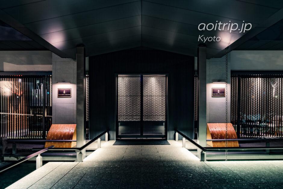 ザ リッツ カールトン京都 The Ritz-Carlton Kyoto ホテルのサインとエントランス