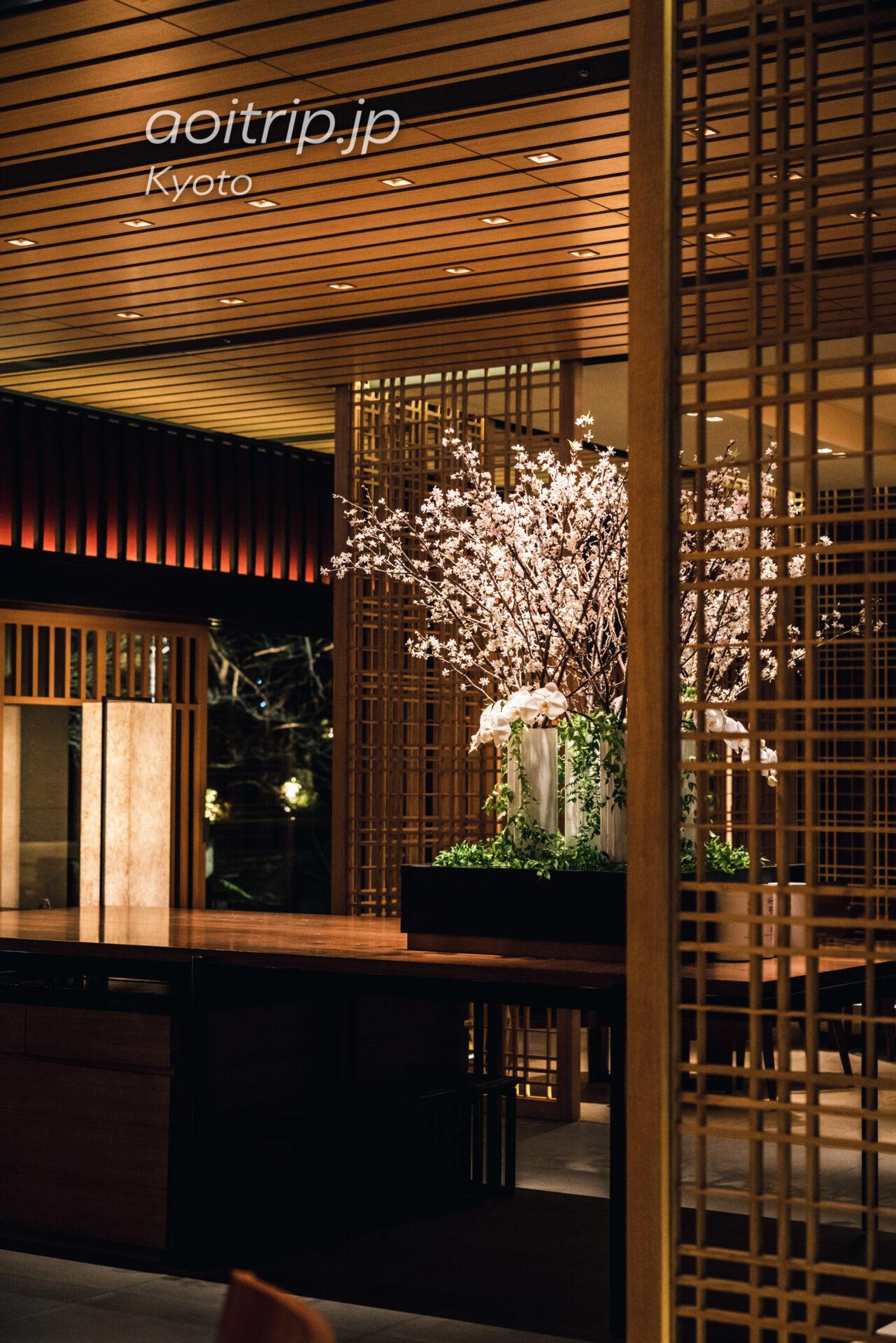 ザ リッツカールトン京都のザ ロビーラウンジ The Lobby Lounge