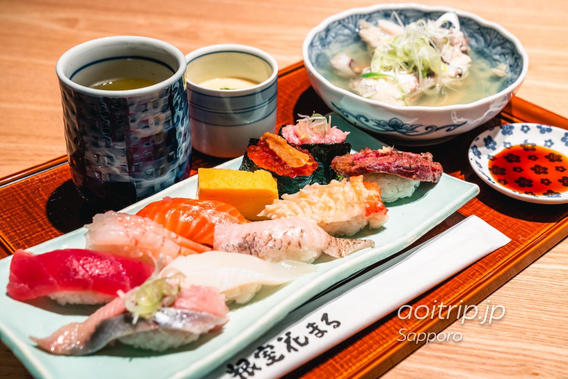 根室花まる時計台店 ランチセットのお寿司