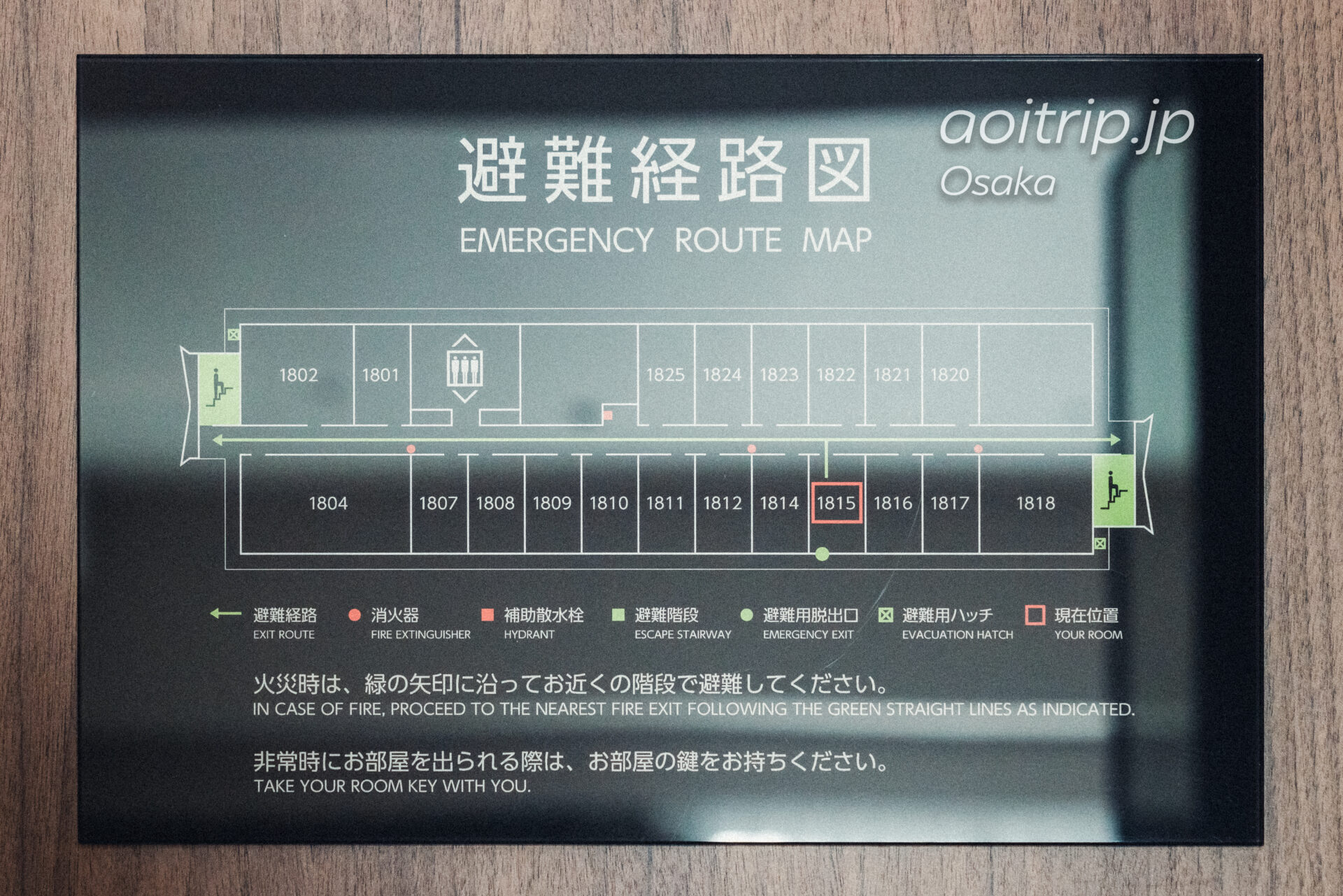 コートヤード バイ マリオット新大阪ステーション Courtyard Shin Osaka Station 18Fフロアマップ