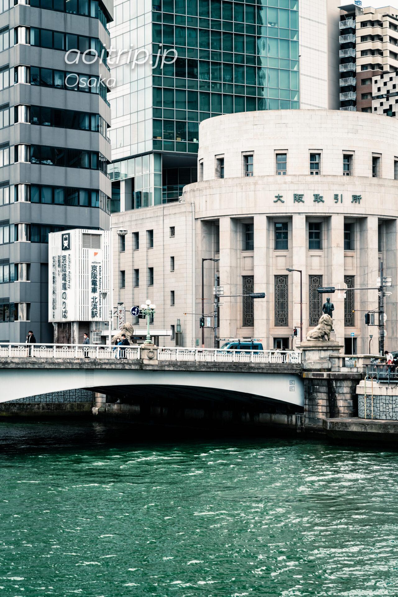 大阪取引所と難波橋