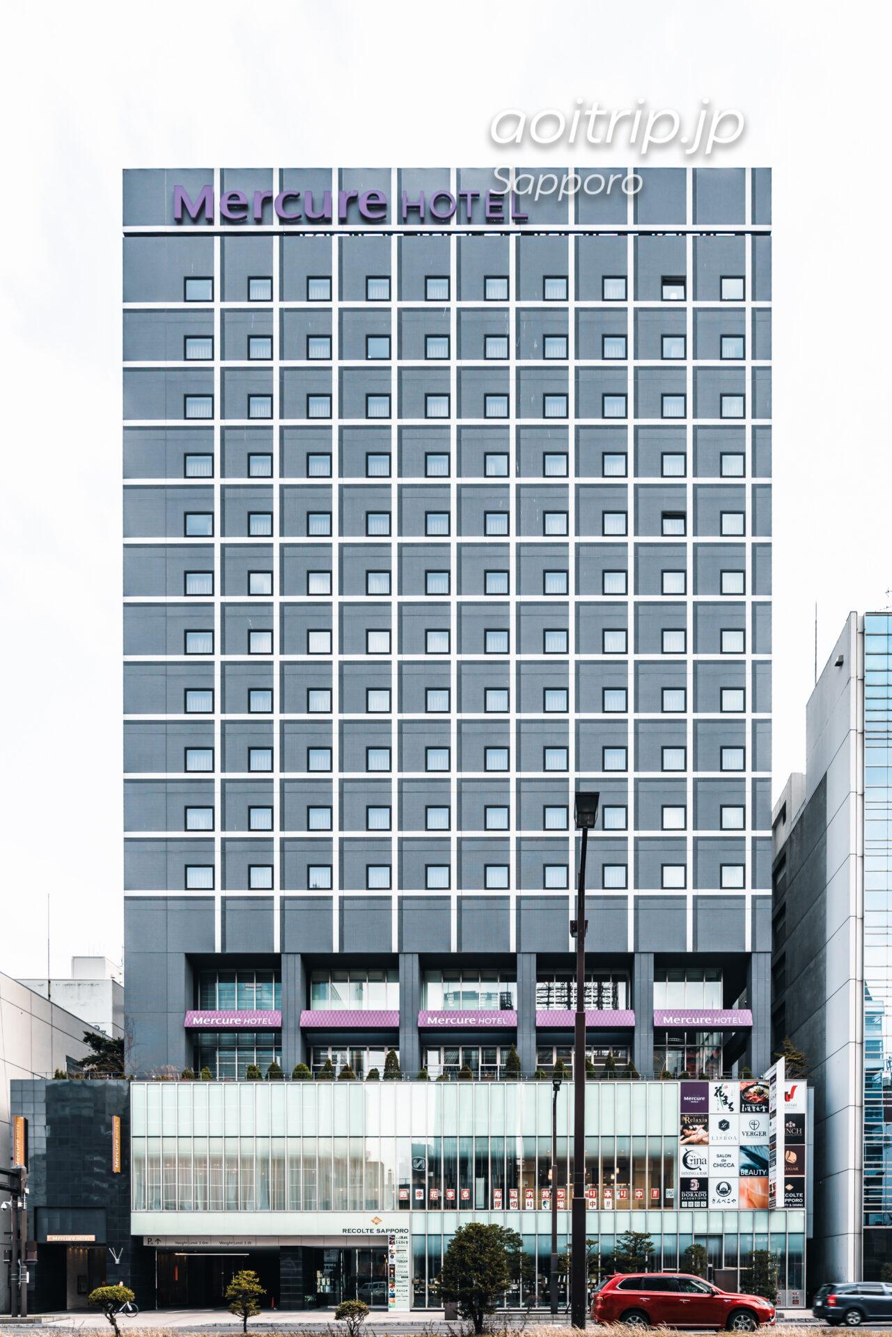 メルキュールホテル札幌の外観