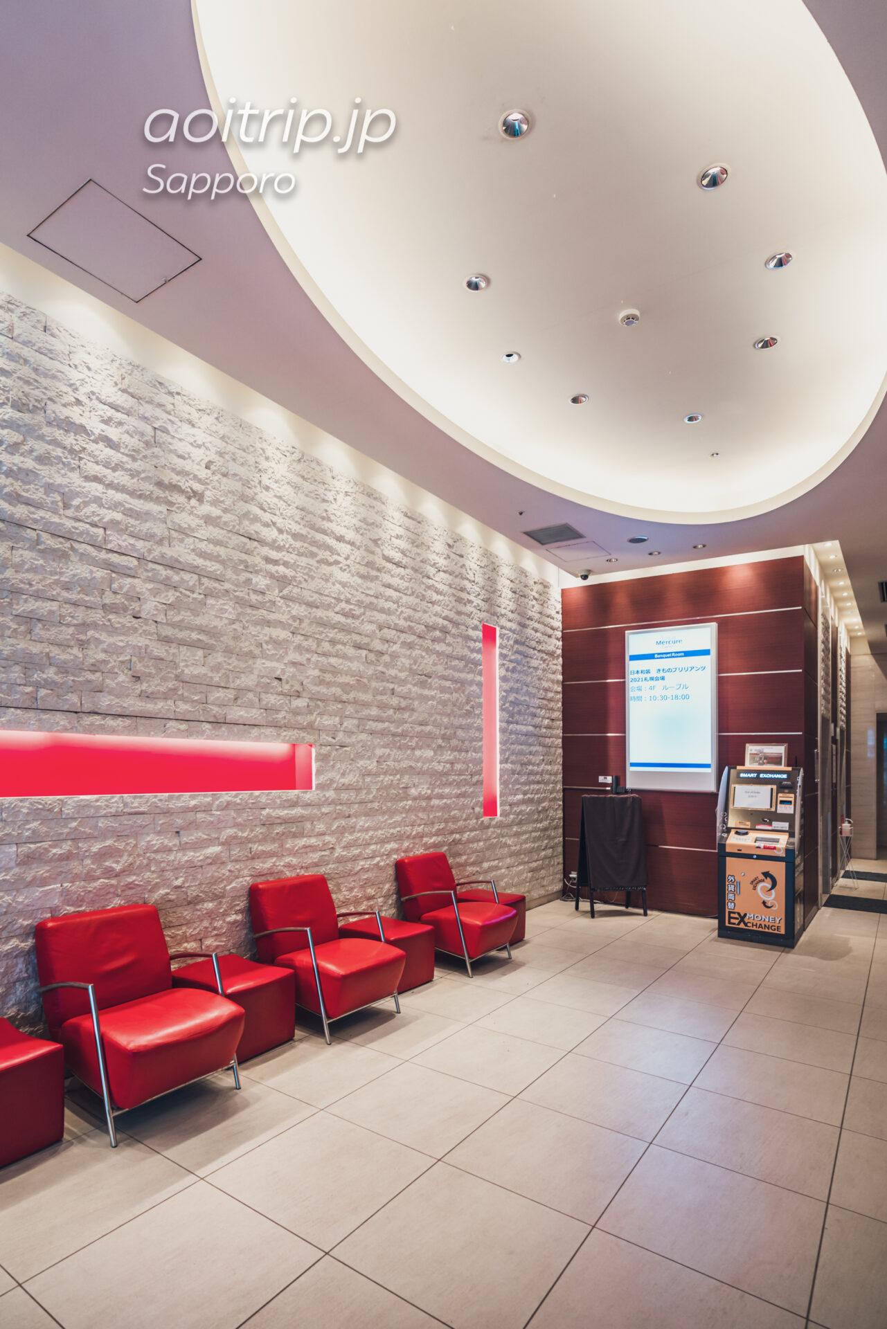メルキュールホテル札幌のエレベーターホール