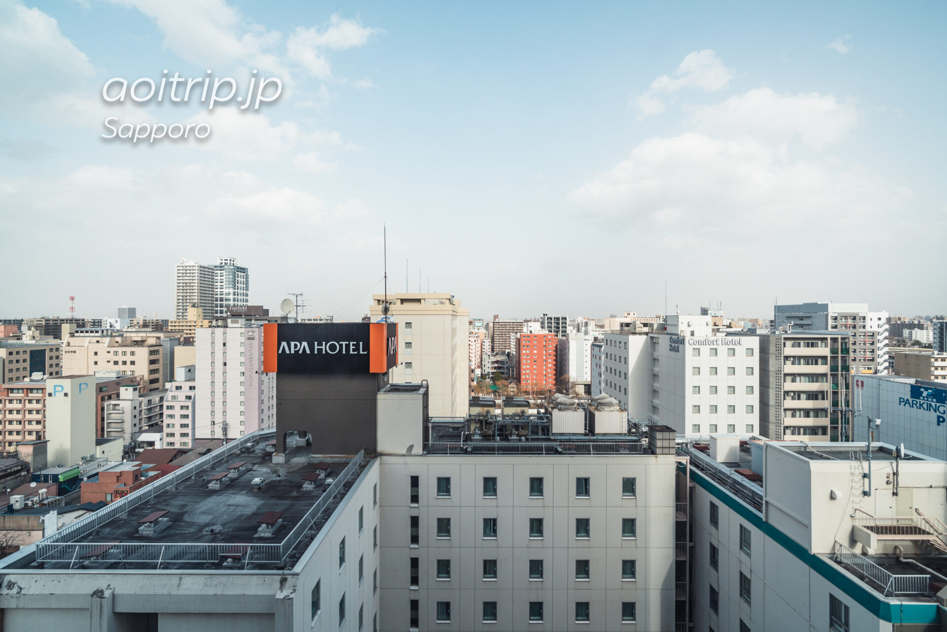メルキュールホテル札幌 宿泊記 Mercure Sapporo スタンダードクイーン Standard Queen 東側の眺望
