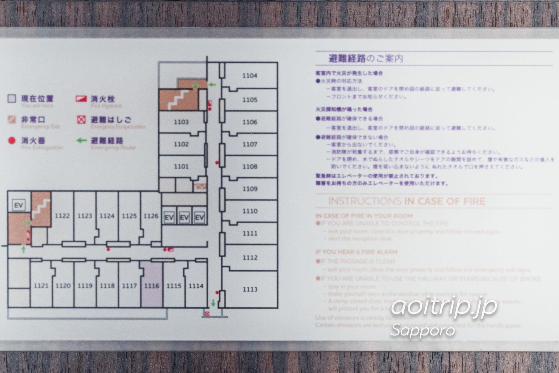 メルキュールホテル札幌 宿泊記 Mercure Sapporo フロアマップ
