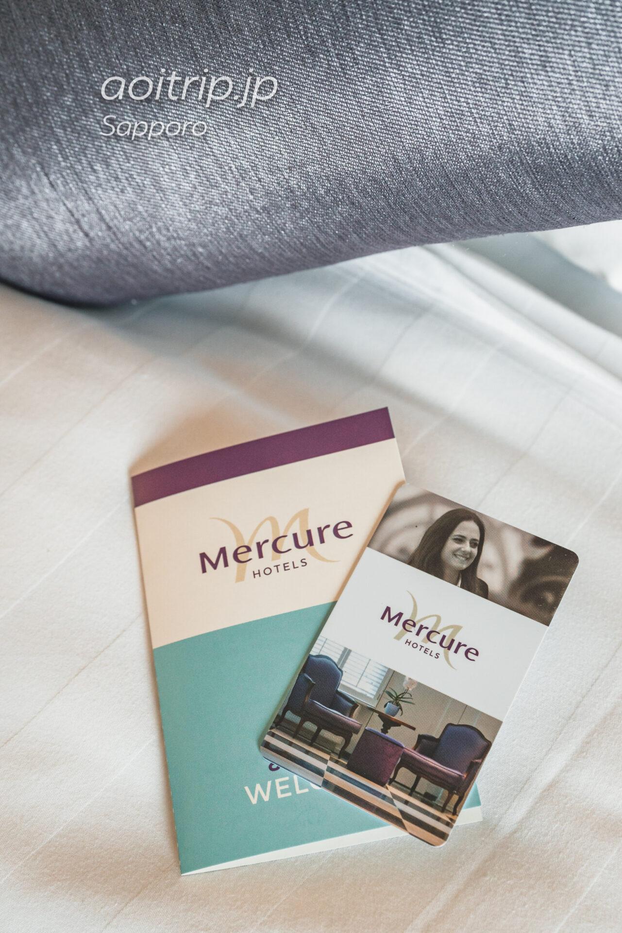 メルキュールホテル札幌 宿泊記 Mercure Sapporo ルームカードキー