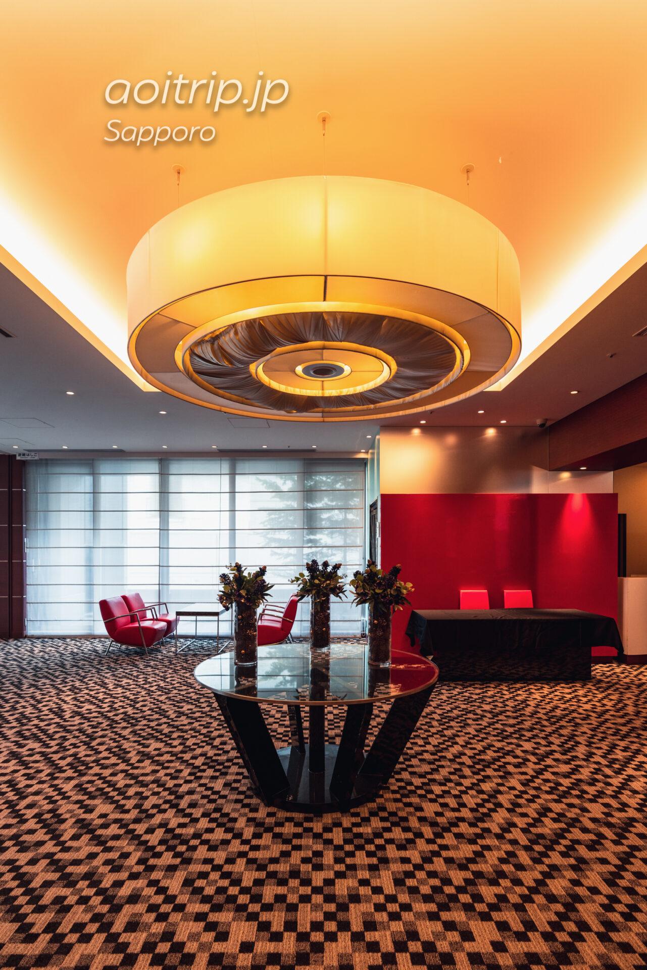 メルキュールホテル札幌 宿泊記 Mercure Sapporo