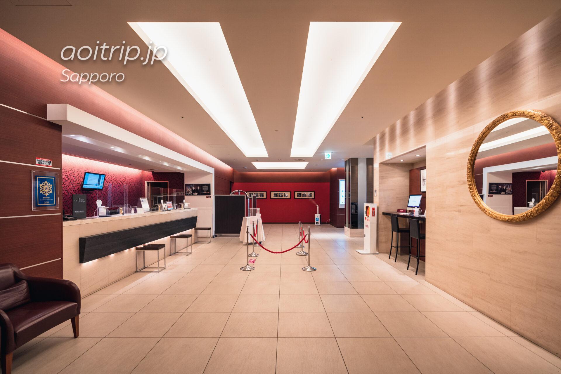 メルキュールホテル札幌のレセプション