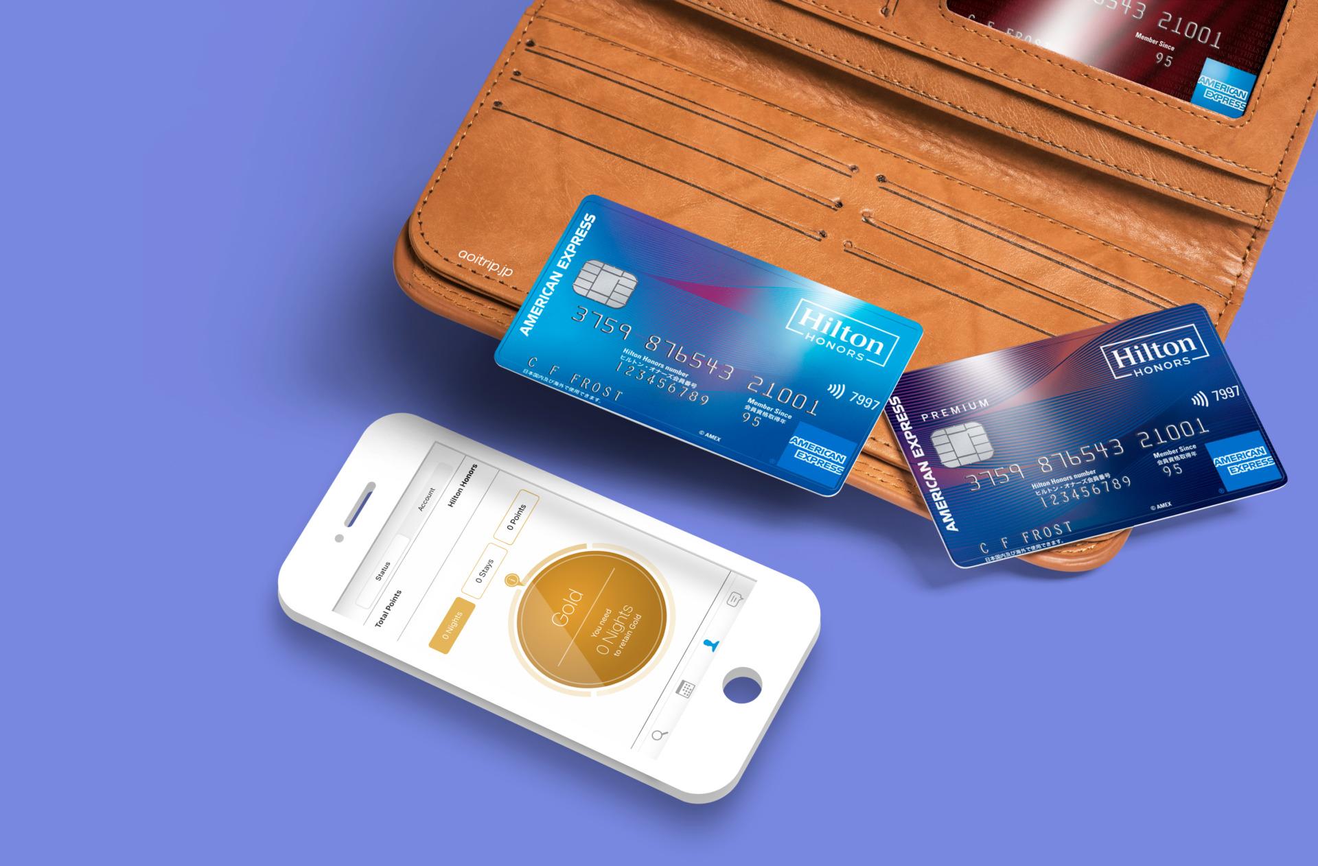ヒルトン オナーズ アメックスカード|Hilton Honors American Express Card