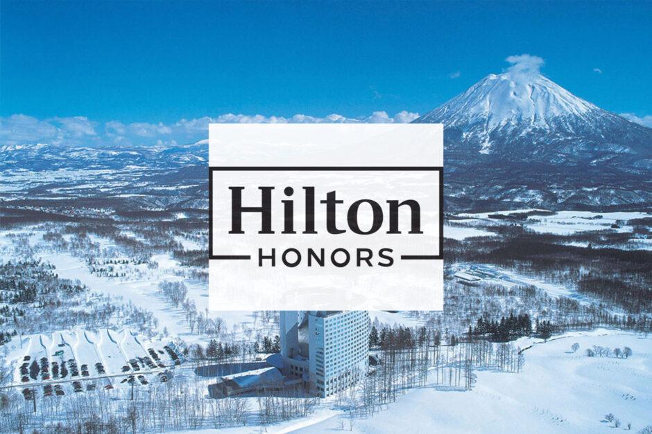 日本のヒルトン系列ホテル一覧|Hilton Hotels in Japan