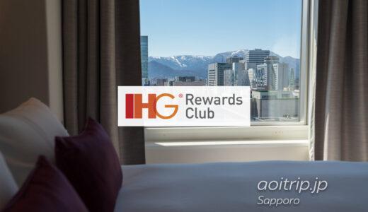 日本のIHG系列ホテル一覧|IHG Rewards, Japan