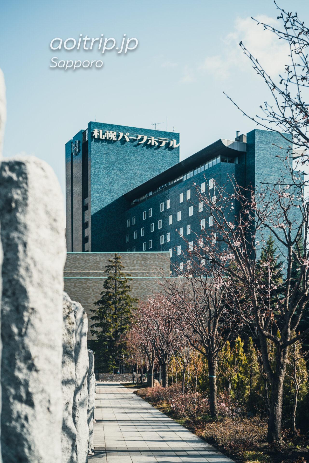 札幌パークホテルの外観