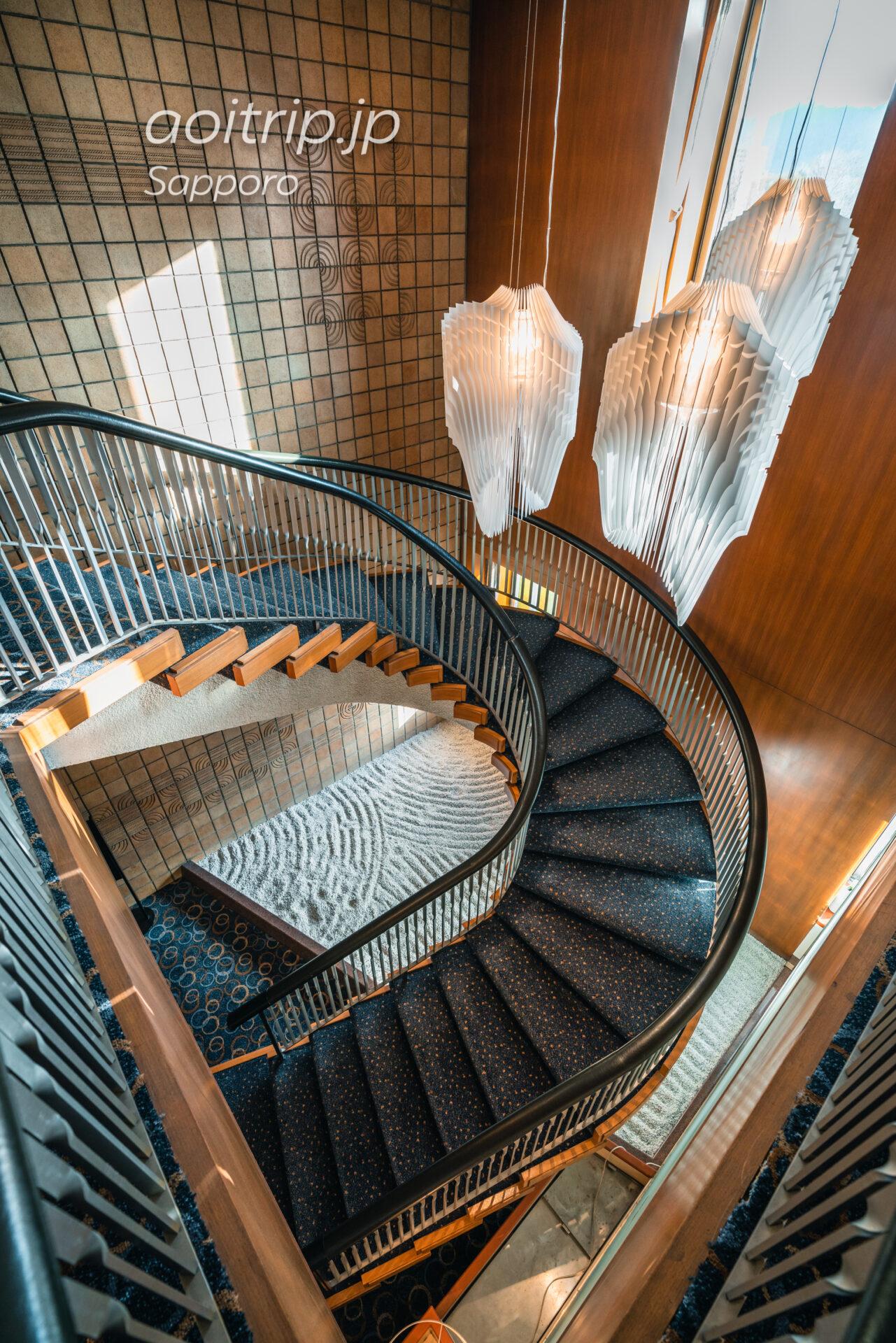 札幌パークホテルの螺旋階段