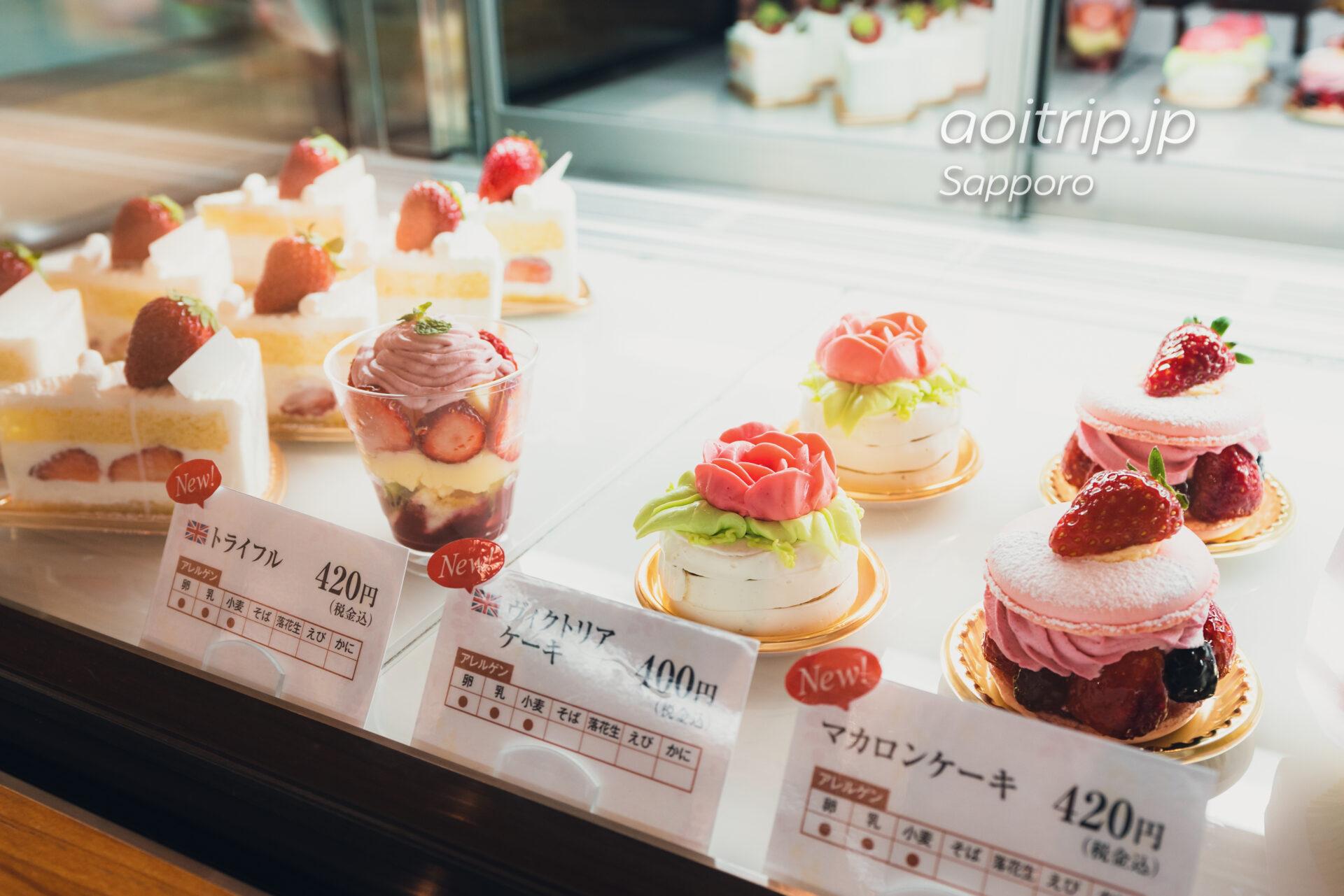 札幌パークホテルのホテルメイドスイーツ