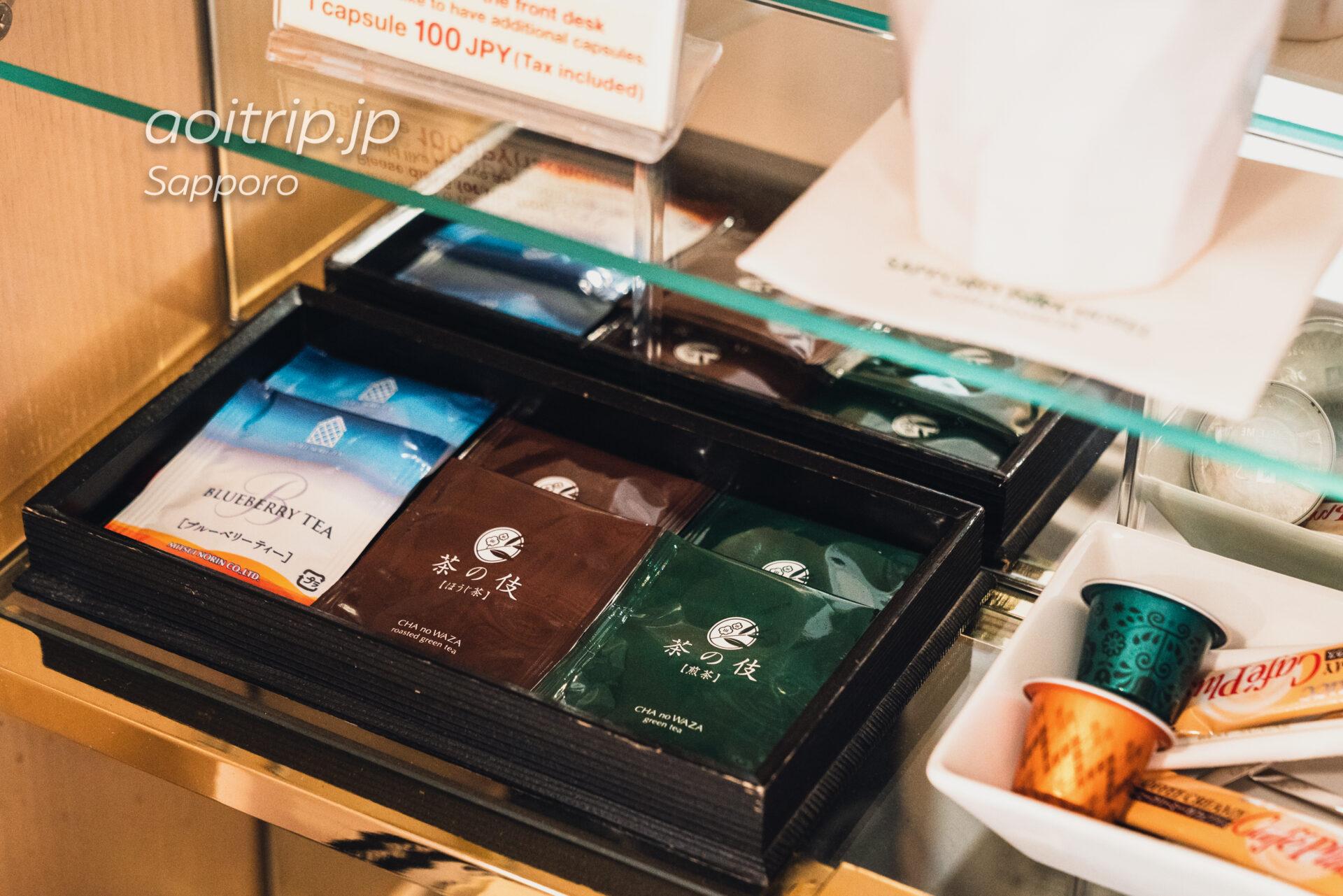 札幌パークホテル コーヒーとお茶