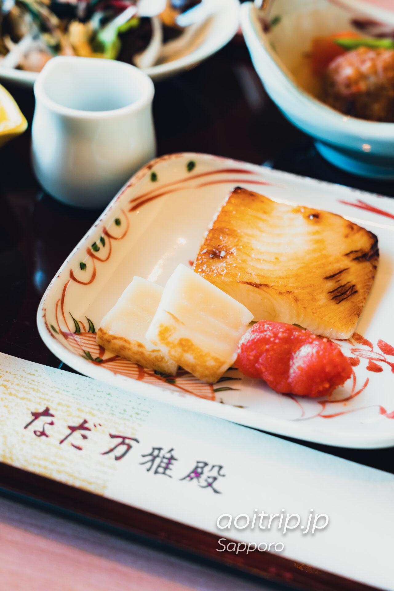 札幌パークホテル なだ万雅殿の朝食