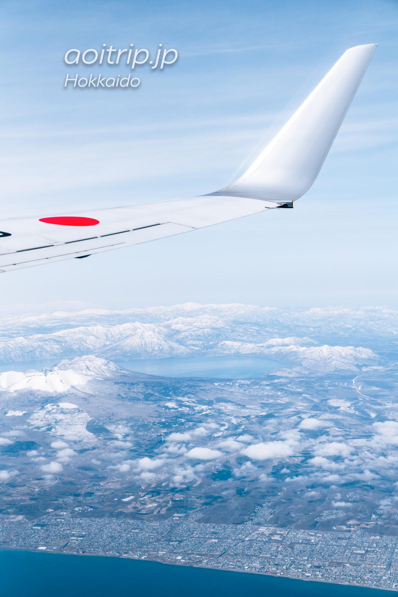 北海道の航空写真 飛行機の窓から 3月 支笏洞爺国立公園の眺望 支笏湖