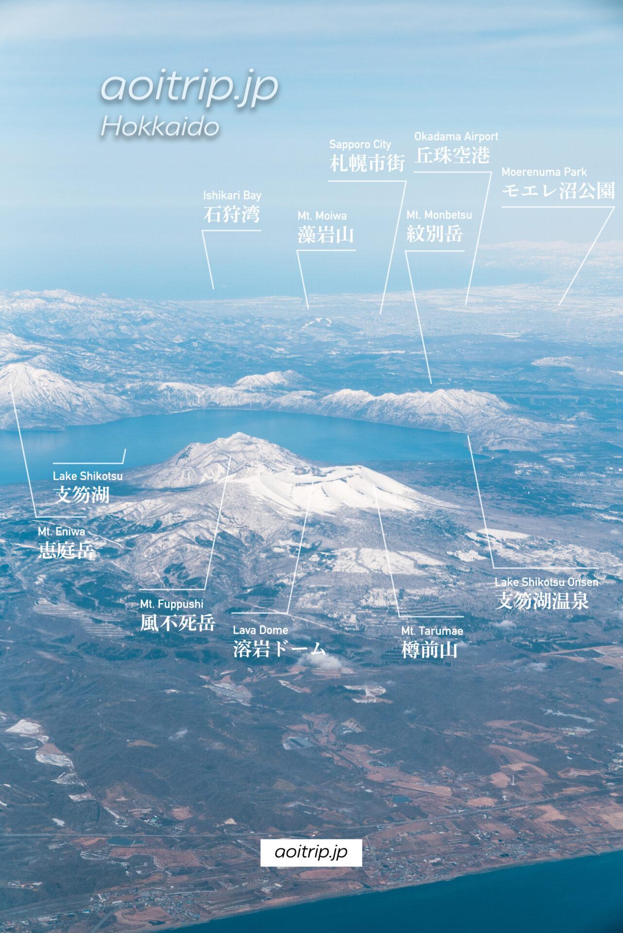 北海道の航空写真 飛行機の窓から 3月 支笏洞爺国立公園の眺望 支笏湖越しに札幌の街
